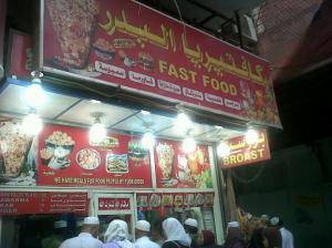 Fast Food Mekkah
