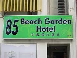 85 Beach Garden Hotel