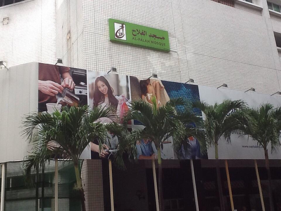 Mesjid Al Falah, Orchard Road